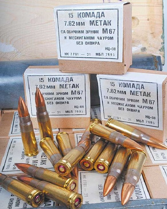 Yugo M67, Slickguns