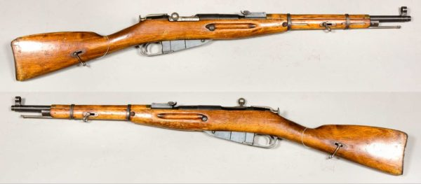 Mosin-Nagant-Rifle