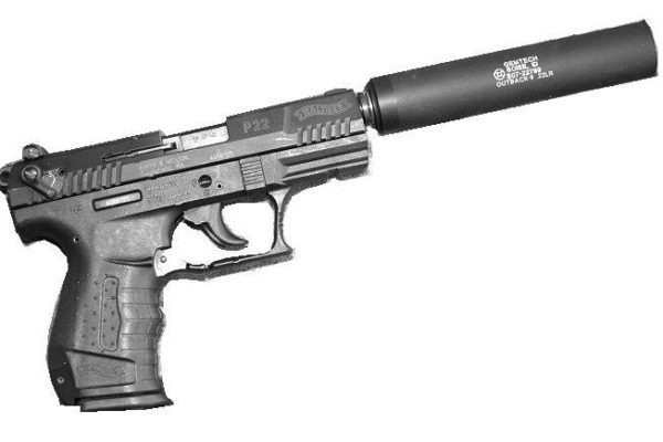 Direct-thread Gemtech suppressor