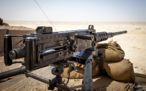 Modern M2 Browning Machine Gun