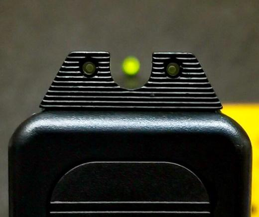 Aftermarket Glock Sight