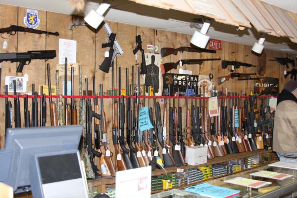 Illinois Gun Store