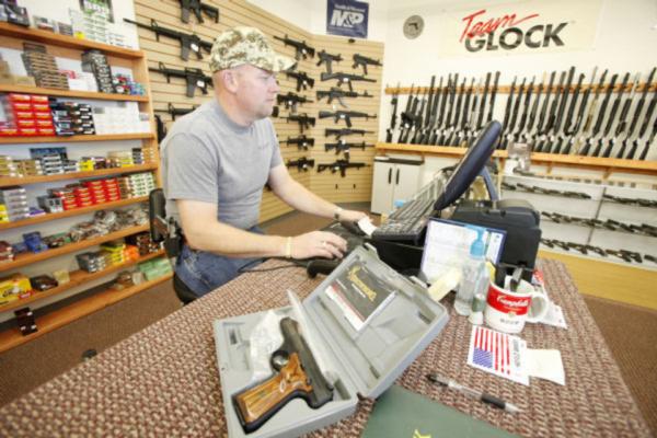 Oklahoma Gun Store