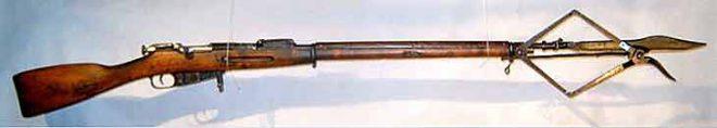 Mosin Nagant Wire Cutter Full Rifle