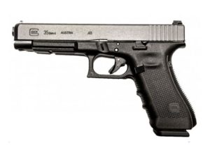 Glock  40 Caliber Breakdown and Buyer's Guide - Pew Pew Tactical