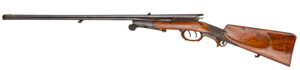 Antique rifle with no background check required!