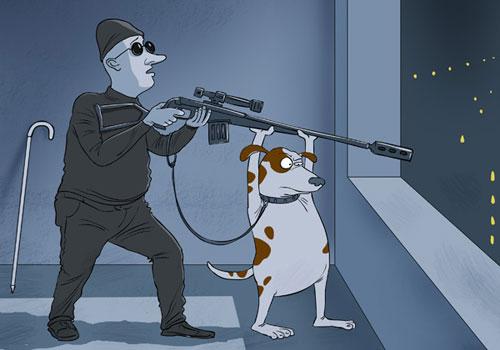 Shooting Blind