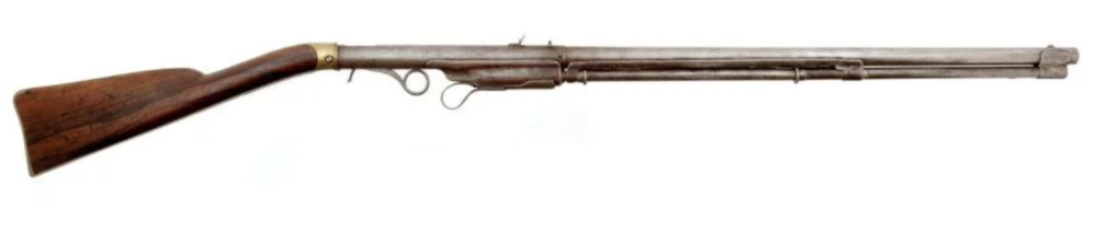 Volition Repeating Rifle