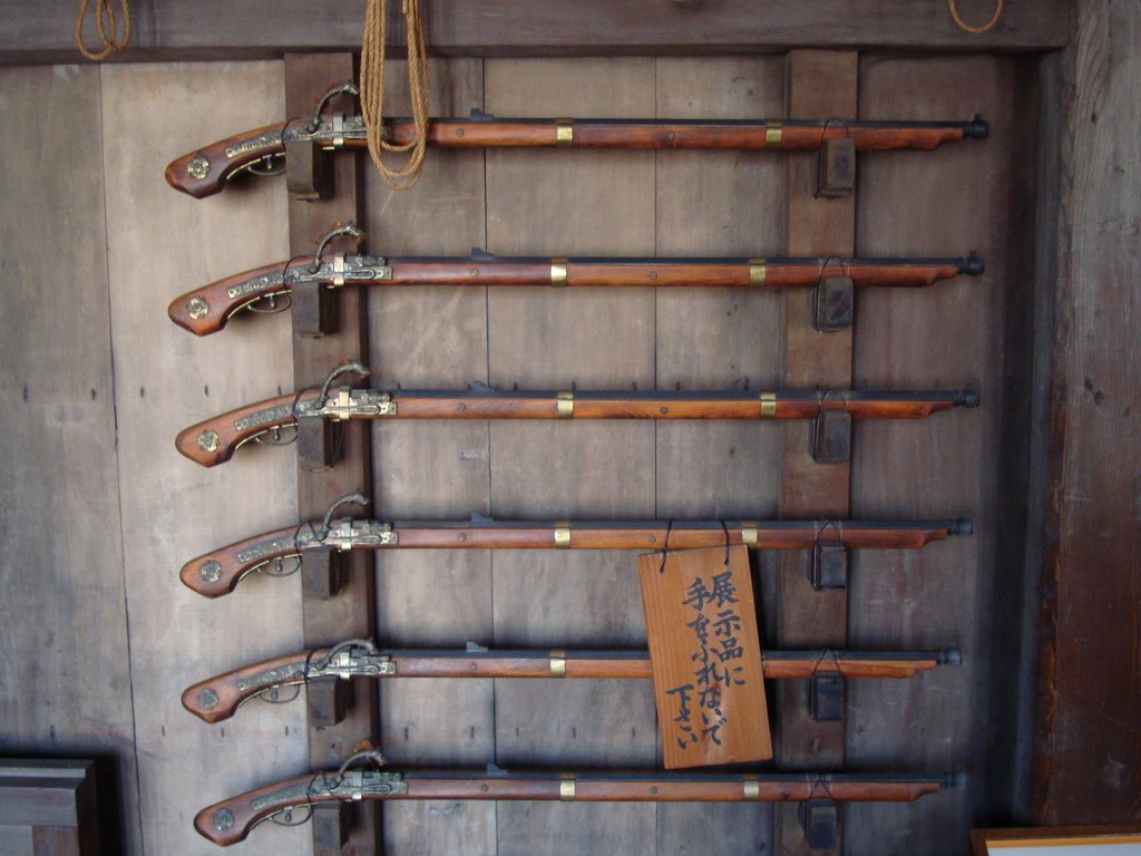 Japanese rifles