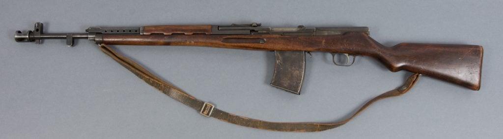 Soviet AVS-36