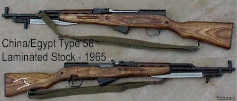 Type 56 SKS - Egypt